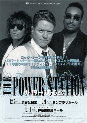 The Power Station Japan Tour